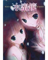 BUY NEW peach pit - 156235 Premium Anime Print Poster