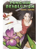 BUY NEW penguin revolution - 167987 Premium Anime Print Poster