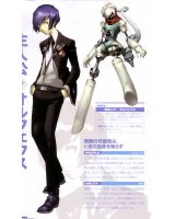 BUY NEW persona - 123320 Premium Anime Print Poster