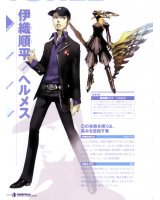 BUY NEW persona - 123321 Premium Anime Print Poster