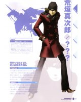 BUY NEW persona - 123771 Premium Anime Print Poster