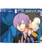 BUY NEW persona 3 - 182551 Premium Anime Print Poster