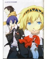 BUY NEW persona 3 - 182552 Premium Anime Print Poster