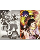 BUY NEW persona 3 - 184746 Premium Anime Print Poster