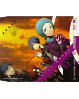 BUY NEW persona 3 - 189460 Premium Anime Print Poster