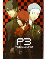 BUY NEW persona 3 - 189464 Premium Anime Print Poster