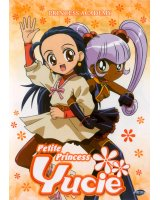 BUY NEW petite princess yucie - 138822 Premium Anime Print Poster
