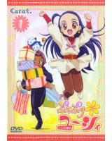 BUY NEW petite princess yucie - 138823 Premium Anime Print Poster