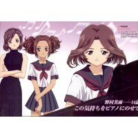BUY NEW piano - 12027 Premium Anime Print Poster