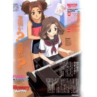 BUY NEW piano - 12029 Premium Anime Print Poster