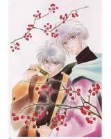 BUY NEW pieces of a spiral - 112262 Premium Anime Print Poster