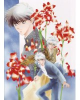 BUY NEW pieces of a spiral - 112270 Premium Anime Print Poster