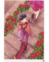 BUY NEW pieces of a spiral - 112439 Premium Anime Print Poster