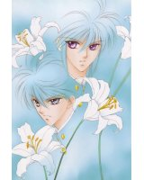 BUY NEW pieces of a spiral - 112444 Premium Anime Print Poster