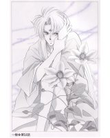BUY NEW pieces of a spiral - 113086 Premium Anime Print Poster