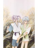 BUY NEW pieces of a spiral - 113095 Premium Anime Print Poster