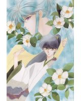 BUY NEW pieces of a spiral - 113097 Premium Anime Print Poster