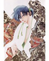 BUY NEW pieces of a spiral - 113354 Premium Anime Print Poster
