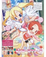 BUY NEW pinky st - 94487 Premium Anime Print Poster