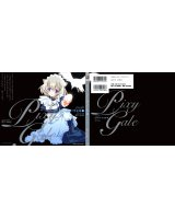 BUY NEW pixy gale - 113152 Premium Anime Print Poster