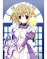 BUY NEW pixy gale - 113155 Premium Anime Print Poster