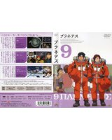 BUY NEW planetes - 156155 Premium Anime Print Poster