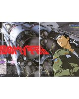 BUY NEW planetes - 22760 Premium Anime Print Poster