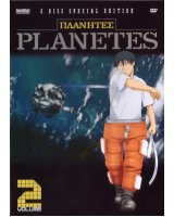 BUY NEW planetes - 29714 Premium Anime Print Poster