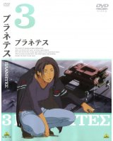 BUY NEW planetes - 31957 Premium Anime Print Poster