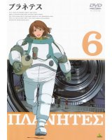 BUY NEW planetes - 34691 Premium Anime Print Poster