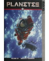 BUY NEW planetes - 41193 Premium Anime Print Poster
