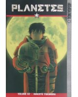 BUY NEW planetes - 41194 Premium Anime Print Poster