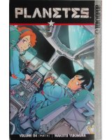BUY NEW planetes - 46563 Premium Anime Print Poster