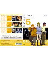 BUY NEW planetes - 59403 Premium Anime Print Poster