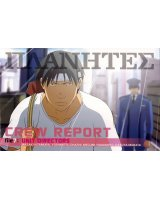 BUY NEW planetes - 77937 Premium Anime Print Poster