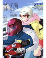 BUY NEW planetes - 91904 Premium Anime Print Poster