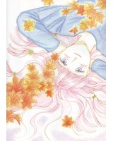 BUY NEW please save my earth - 174037 Premium Anime Print Poster