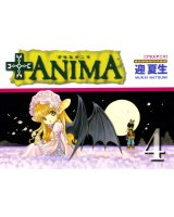 BUY NEW plus anima - 39226 Premium Anime Print Poster