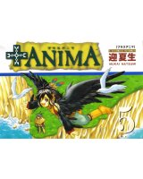 BUY NEW plus anima - 39231 Premium Anime Print Poster