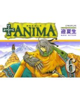 BUY NEW plus anima - 39232 Premium Anime Print Poster