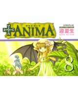 BUY NEW plus anima - 39238 Premium Anime Print Poster