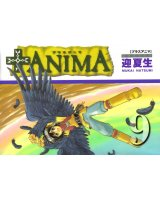 BUY NEW plus anima - 70294 Premium Anime Print Poster