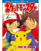 BUY NEW pokemon - 109207 Premium Anime Print Poster
