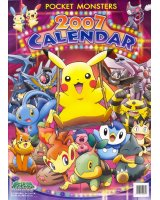 BUY NEW pokemon - 118586 Premium Anime Print Poster