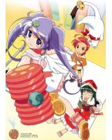 BUY NEW popotan - 108263 Premium Anime Print Poster