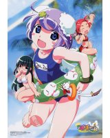 BUY NEW popotan - 27688 Premium Anime Print Poster