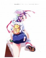 BUY NEW popotan - 27728 Premium Anime Print Poster
