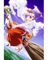 BUY NEW popotan - 33637 Premium Anime Print Poster