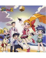 BUY NEW powerpuff girls z - 132406 Premium Anime Print Poster