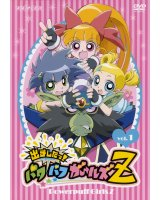 BUY NEW powerpuff girls z - 151192 Premium Anime Print Poster